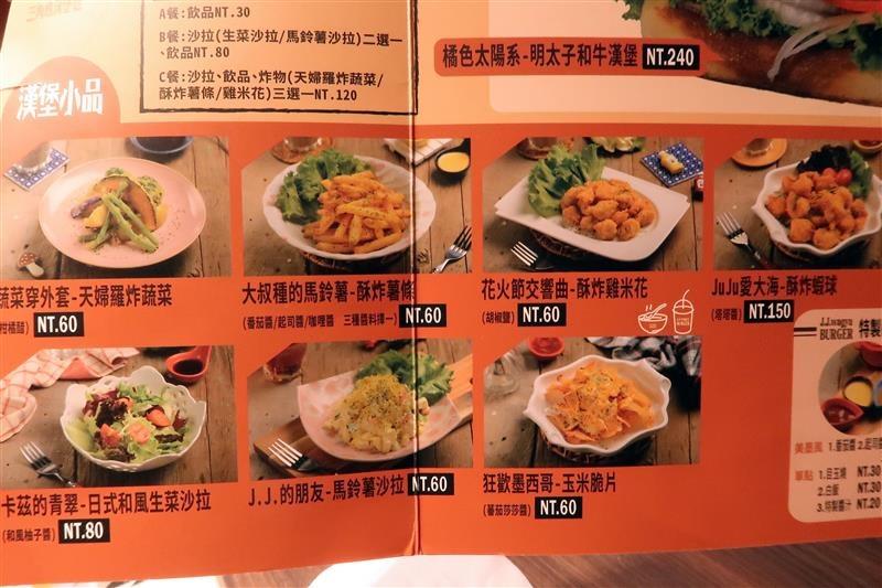 j.j.wagyu burger 017.jpg