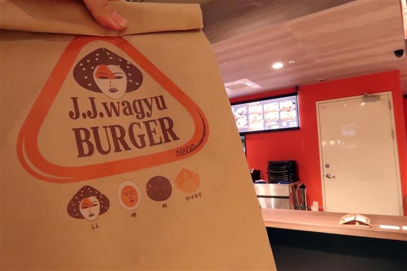 j.j.wagyu burger 018.jpg