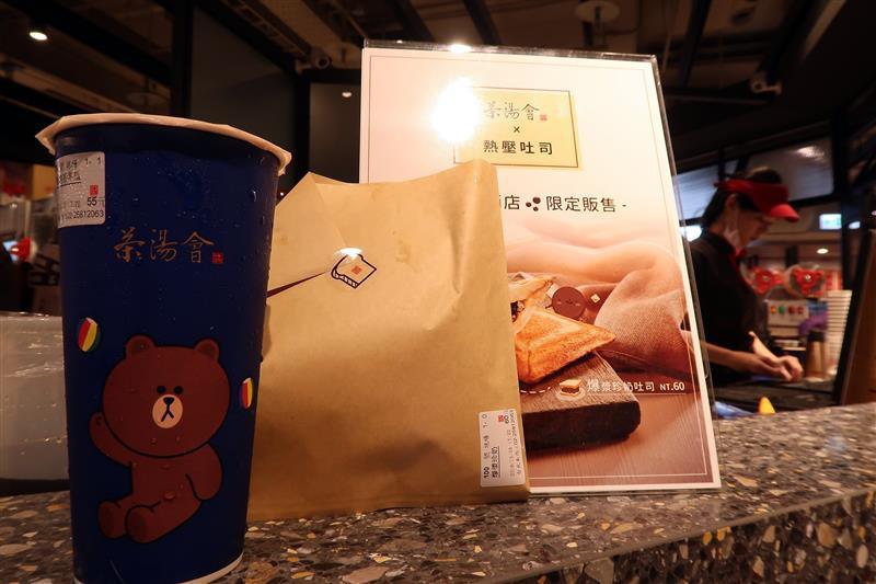 茶湯會 熱壓吐司 001.jpg