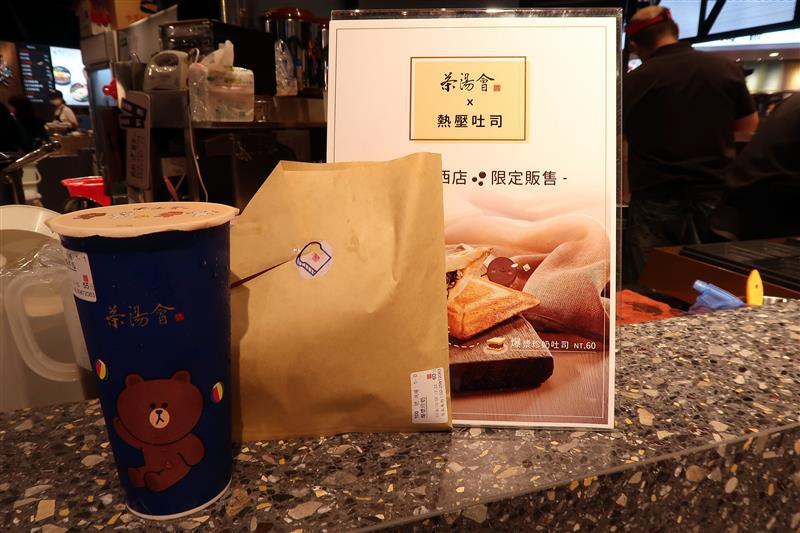 茶湯會 熱壓吐司 002.jpg