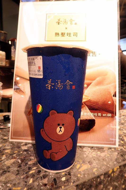 茶湯會 熱壓吐司 008.jpg