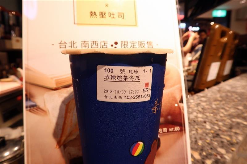 茶湯會 熱壓吐司 010.jpg