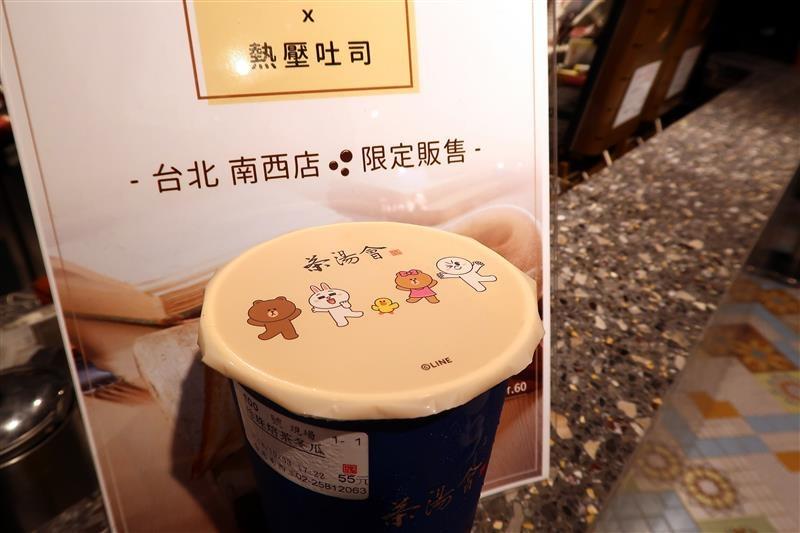 茶湯會 熱壓吐司 009.jpg