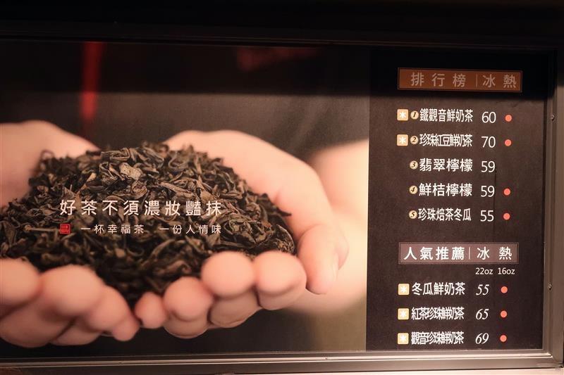 茶湯會 熱壓吐司 013.jpg