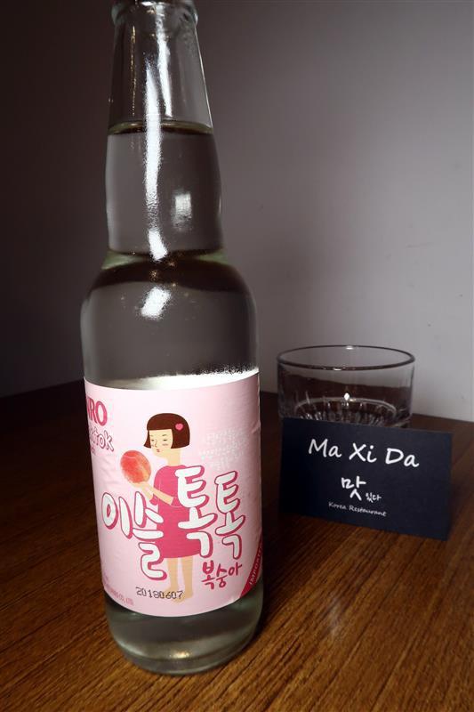 Ma Xi Da  馬希大韓式炸雞 013.jpg