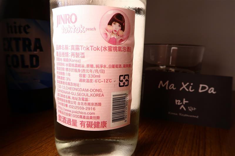 Ma Xi Da  馬希大韓式炸雞 019.jpg