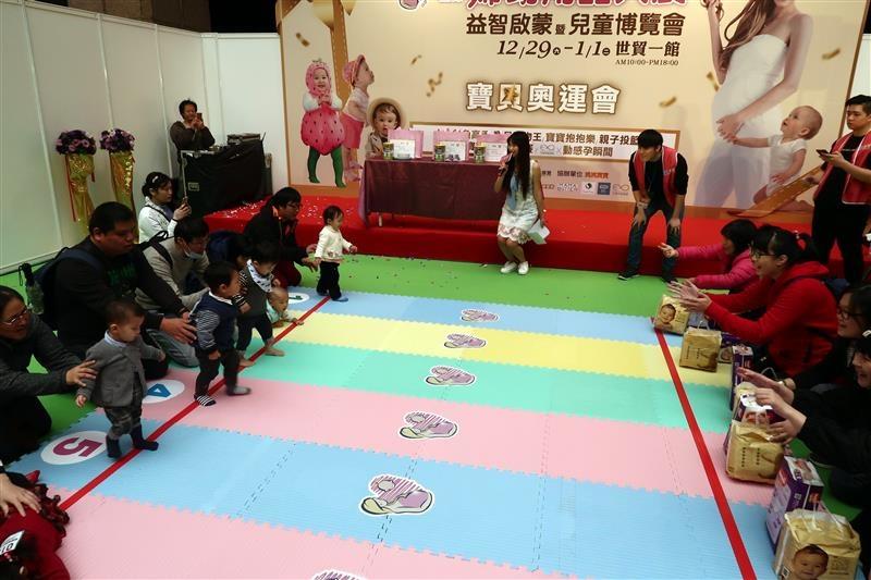 揆眾台北國際婦幼用品大展 071.jpg