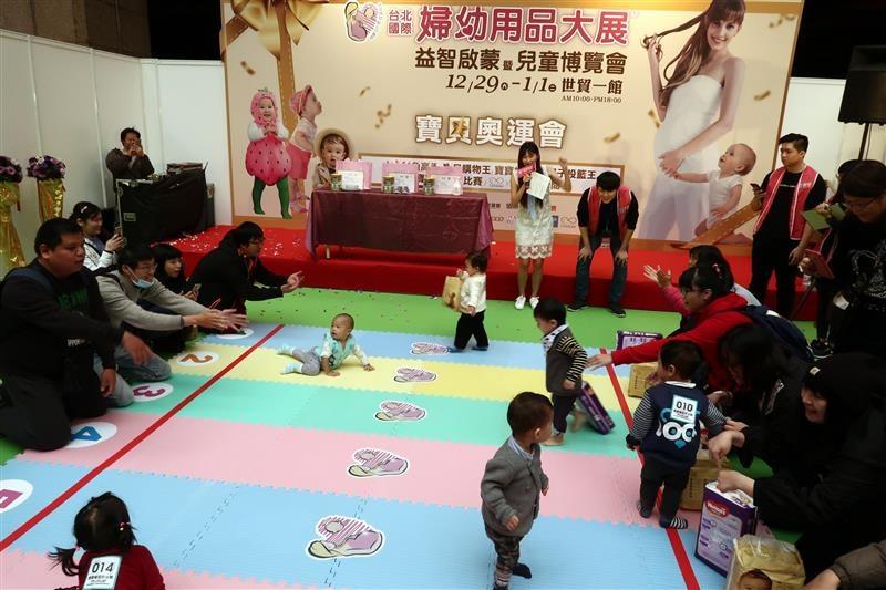揆眾台北國際婦幼用品大展 075.jpg