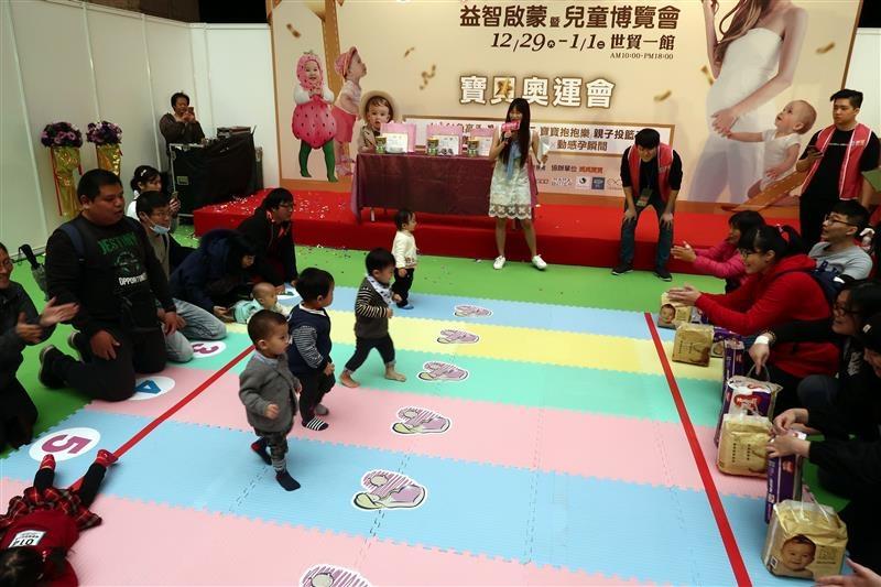 揆眾台北國際婦幼用品大展 072.jpg