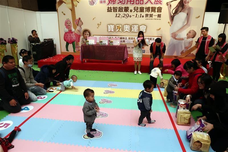 揆眾台北國際婦幼用品大展 074.jpg