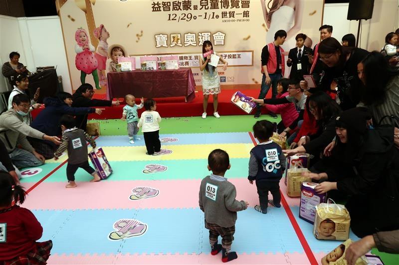 揆眾台北國際婦幼用品大展 076.jpg