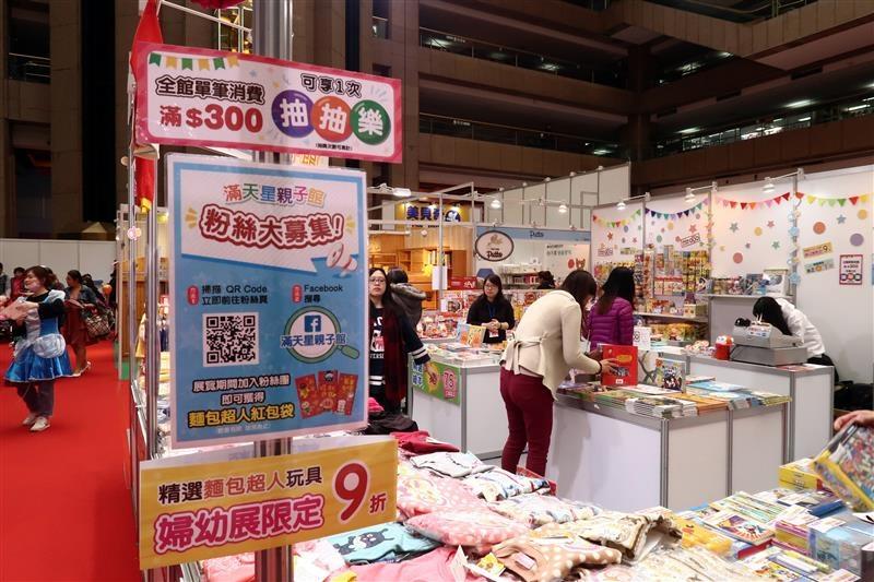 揆眾台北國際婦幼用品大展 079.jpg