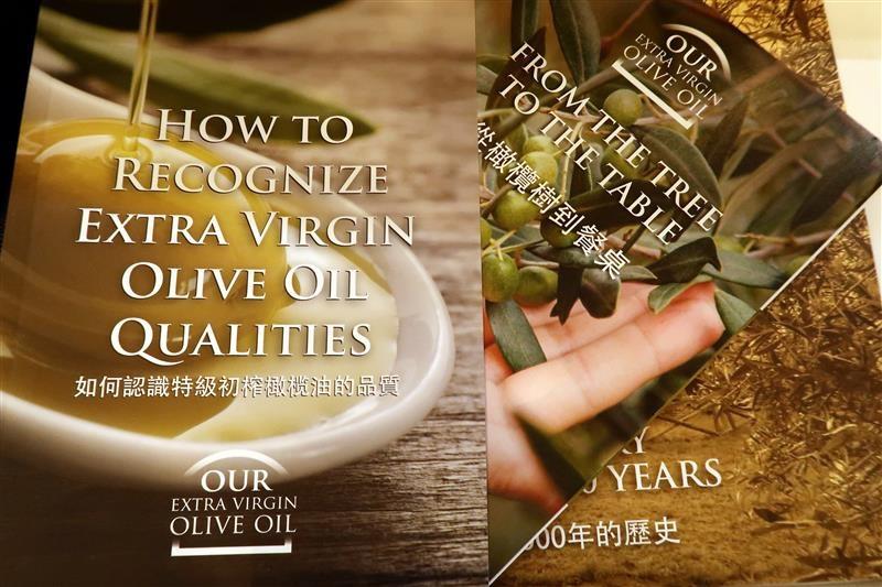 特級初榨橄欖油 074.jpg