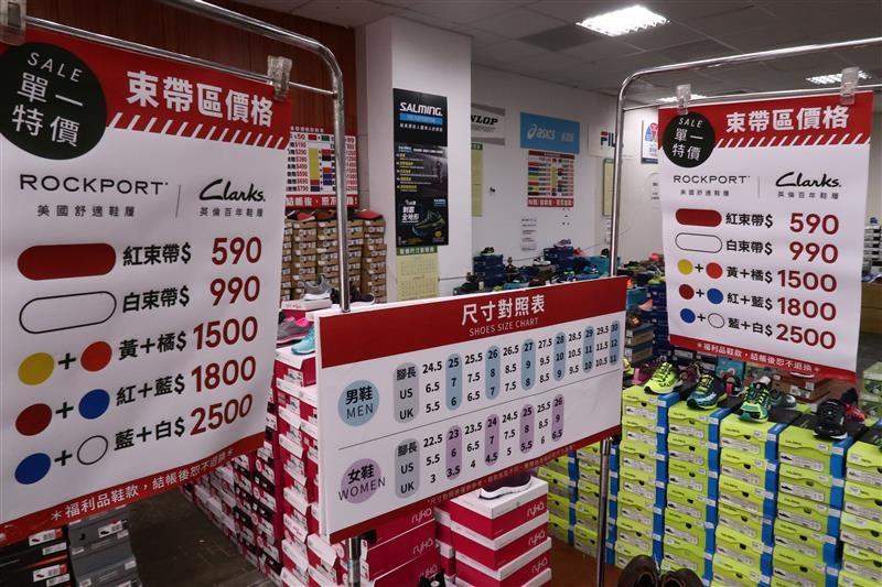 內湖球鞋拍賣  FILA童鞋 010.jpg