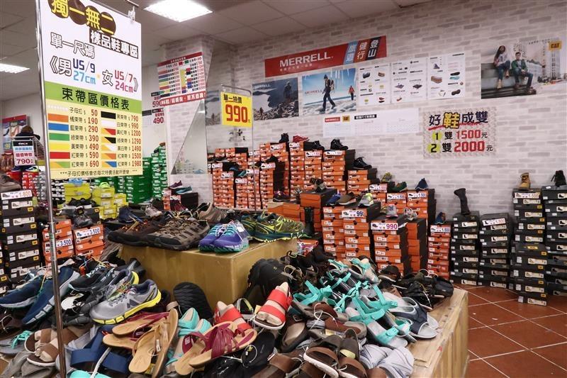內湖球鞋拍賣  FILA童鞋 012.jpg