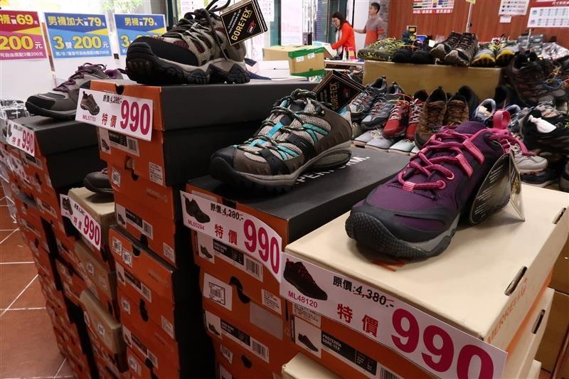內湖球鞋拍賣  FILA童鞋 019.jpg