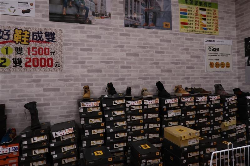 內湖球鞋拍賣  FILA童鞋 021.jpg