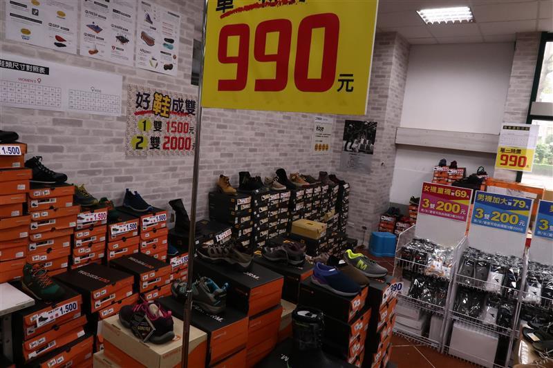 內湖球鞋拍賣  FILA童鞋 018.jpg