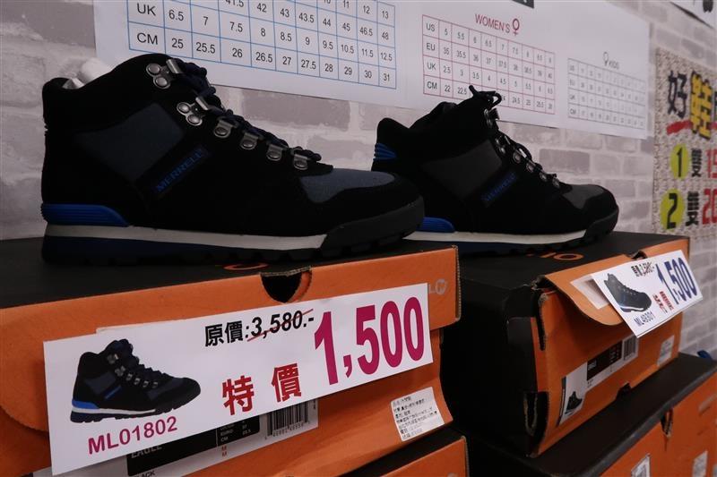 內湖球鞋拍賣  FILA童鞋 024.jpg