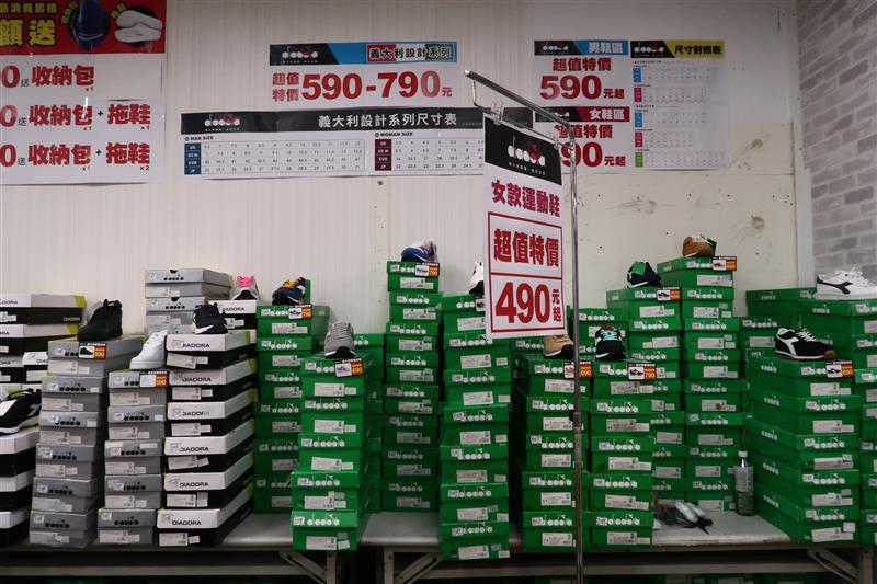 內湖球鞋拍賣  FILA童鞋 030.jpg