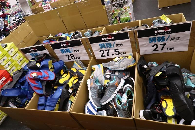 內湖球鞋拍賣  FILA童鞋 039.jpg