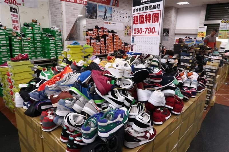 內湖球鞋拍賣  FILA童鞋 042.jpg