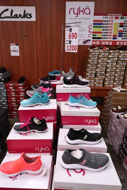 內湖球鞋拍賣  FILA童鞋 052.jpg