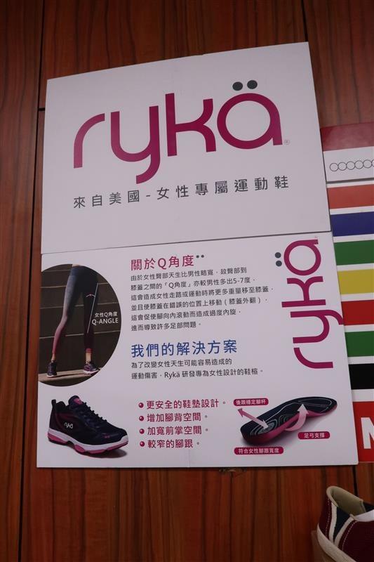 內湖球鞋拍賣  FILA童鞋 056.jpg