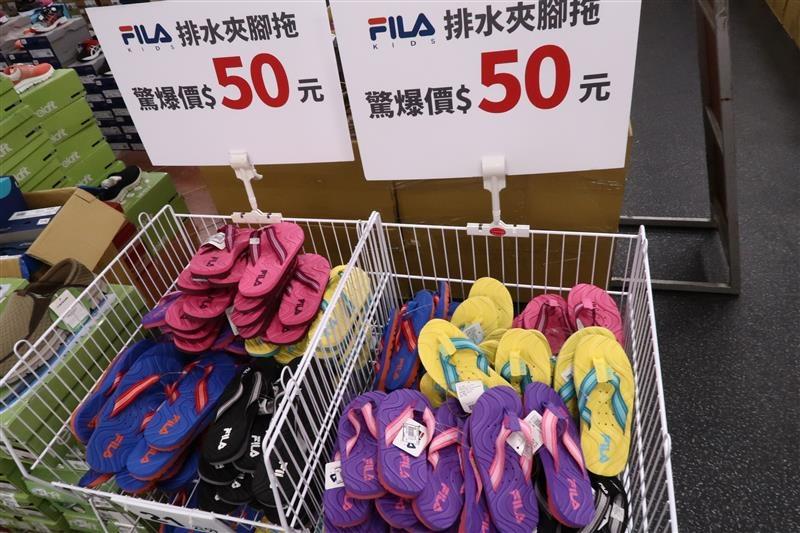 內湖球鞋拍賣  FILA童鞋 059.jpg