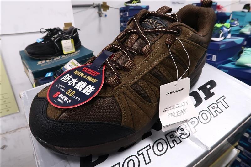內湖球鞋拍賣  FILA童鞋 062.jpg