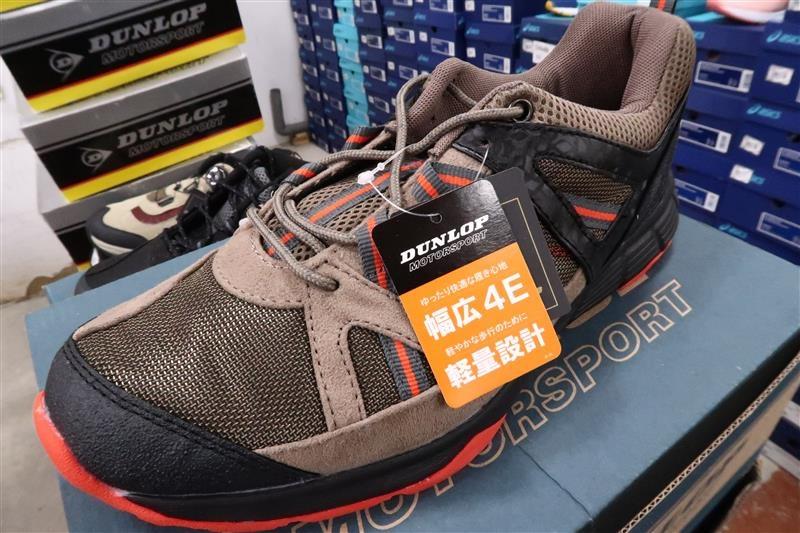 內湖球鞋拍賣  FILA童鞋 060.jpg