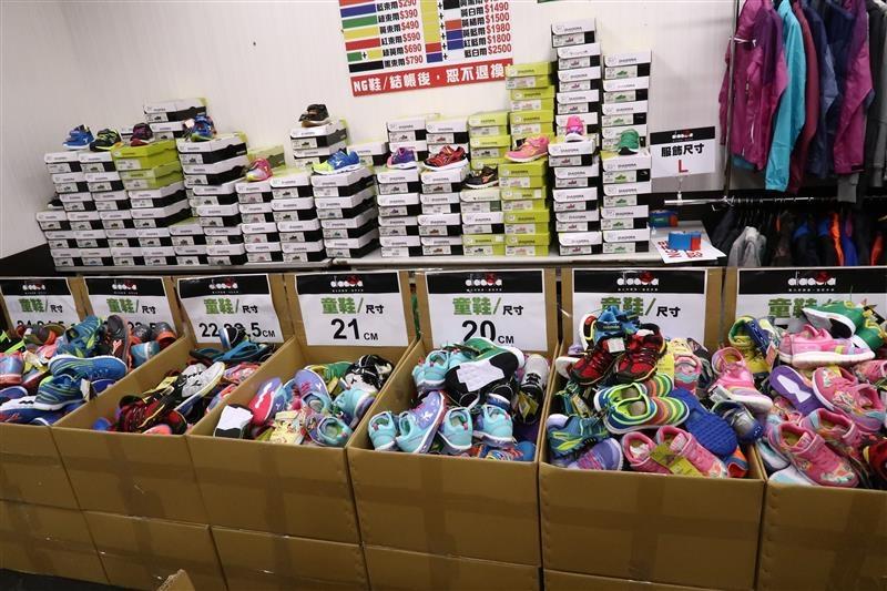 內湖球鞋拍賣  FILA童鞋 067.jpg