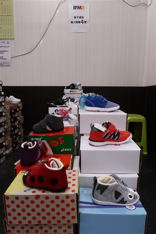 內湖球鞋拍賣  FILA童鞋 069.jpg