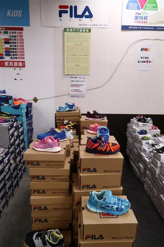 內湖球鞋拍賣  FILA童鞋 073.jpg