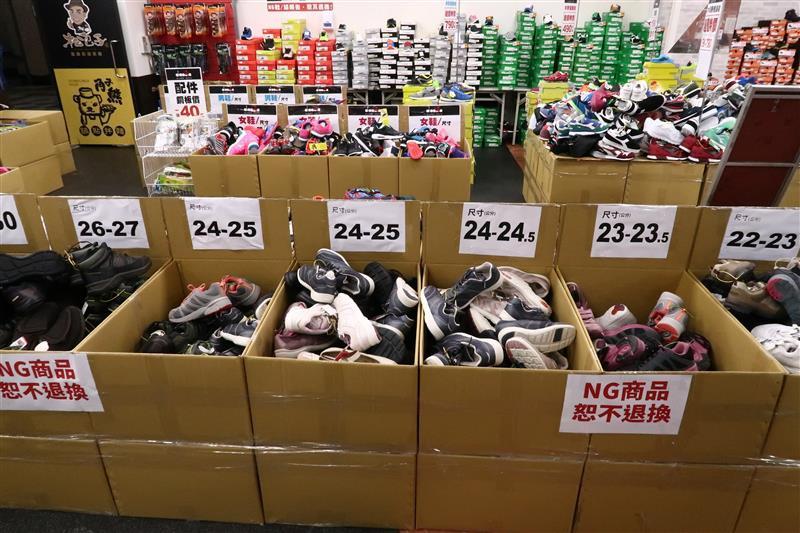 內湖球鞋拍賣  FILA童鞋 078.jpg
