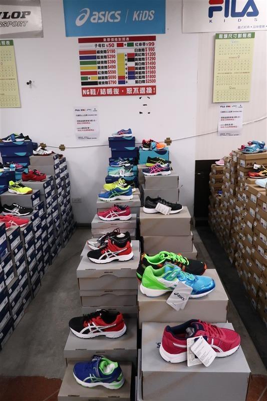內湖球鞋拍賣  FILA童鞋 081.jpg