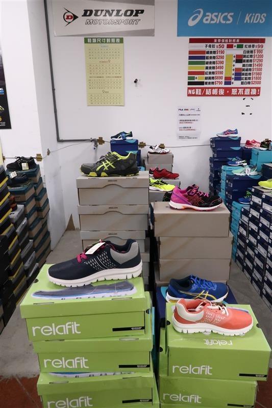 內湖球鞋拍賣  FILA童鞋 082.jpg