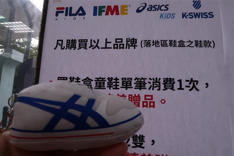 內湖球鞋拍賣  FILA童鞋 097.jpg