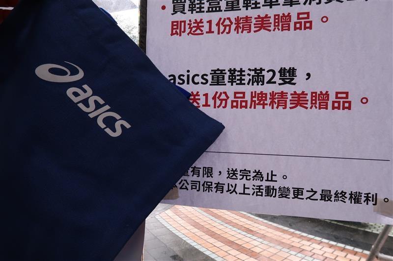 內湖球鞋拍賣  FILA童鞋 098.jpg