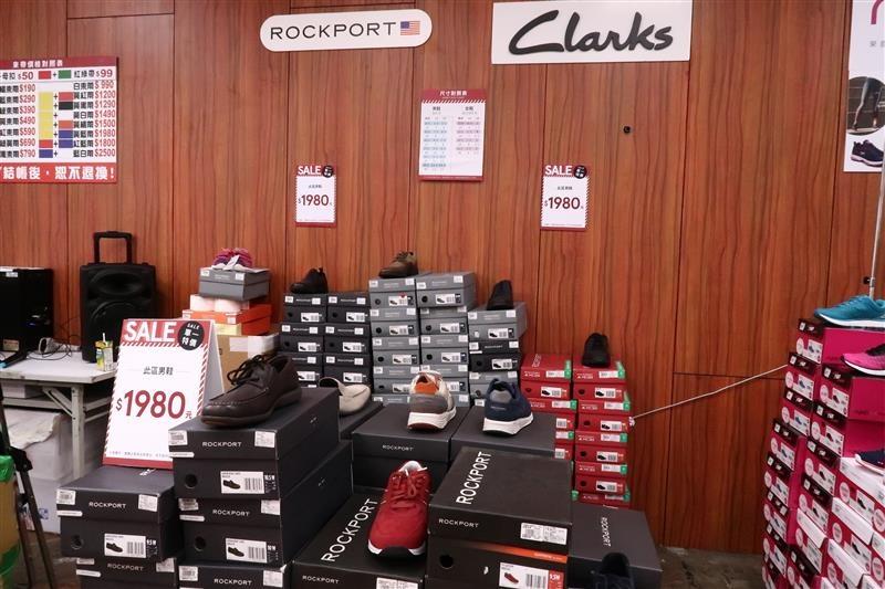 內湖球鞋拍賣  FILA童鞋 091.jpg
