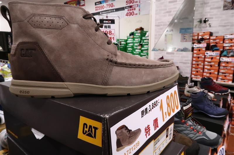 內湖球鞋拍賣  FILA童鞋 101.jpg
