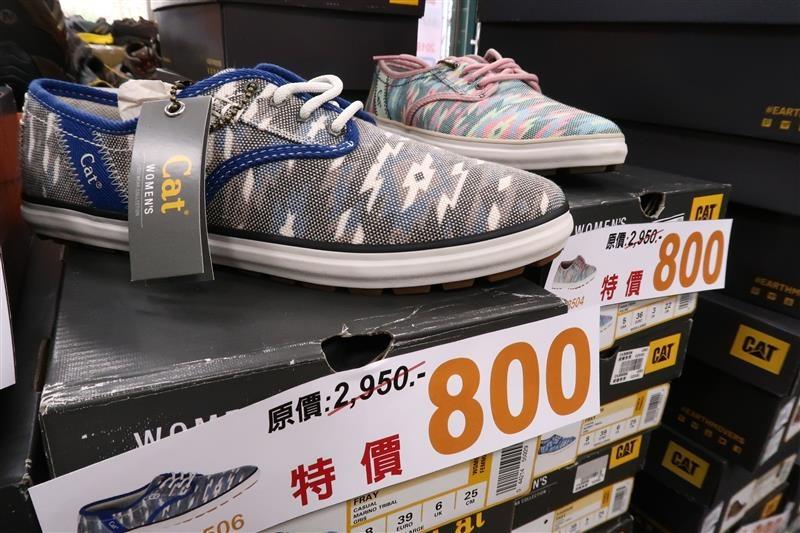 內湖球鞋拍賣  FILA童鞋 103.jpg