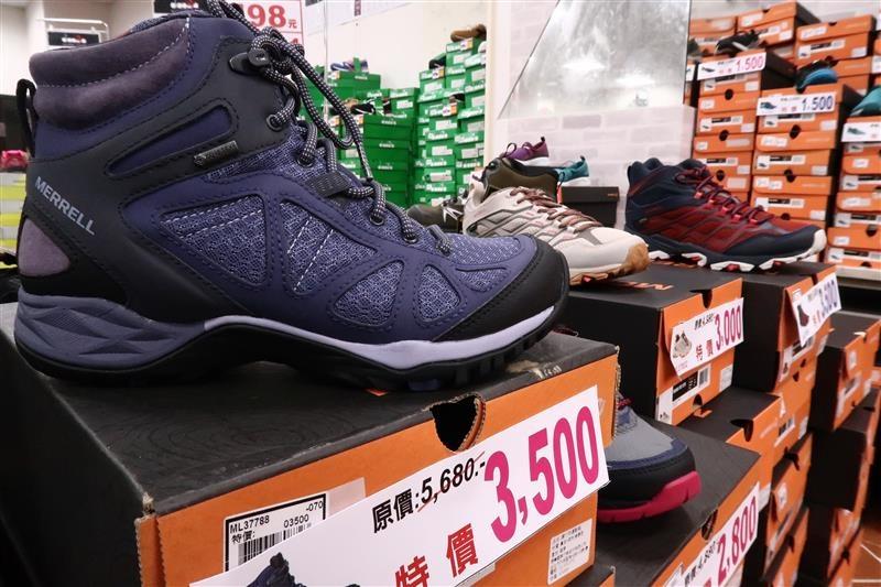 內湖球鞋拍賣  FILA童鞋 102.jpg
