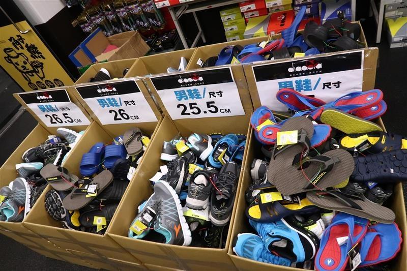 內湖球鞋拍賣  FILA童鞋 108.jpg