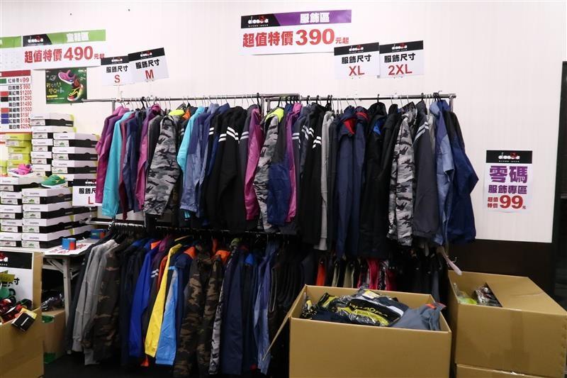 內湖球鞋拍賣  FILA童鞋 109.jpg