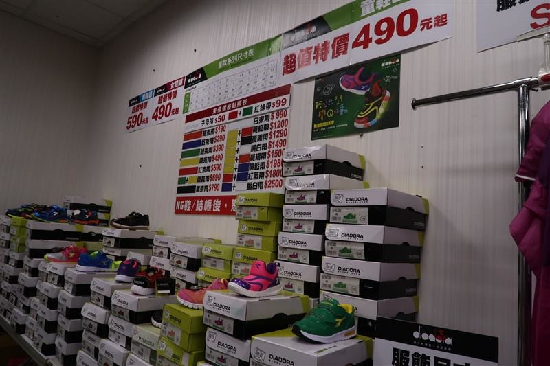 內湖球鞋拍賣  FILA童鞋 111.jpg