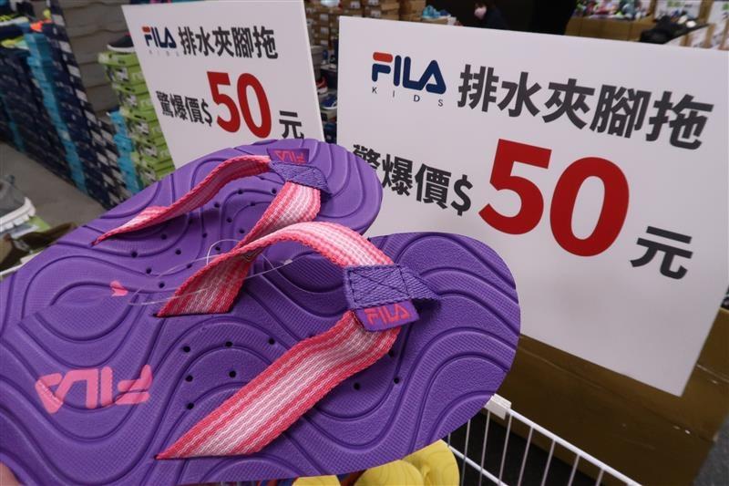 內湖球鞋拍賣  FILA童鞋 123.jpg