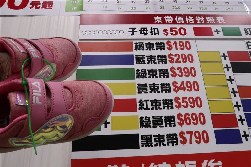 內湖球鞋拍賣  FILA童鞋 128.jpg