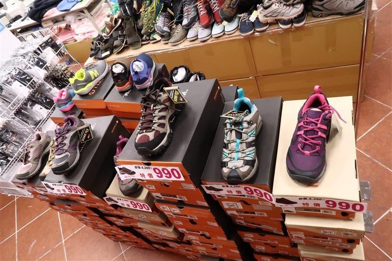 內湖球鞋拍賣  FILA童鞋 139.jpg