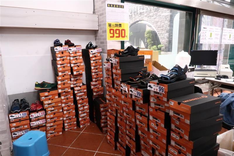 內湖球鞋拍賣  FILA童鞋 140.jpg